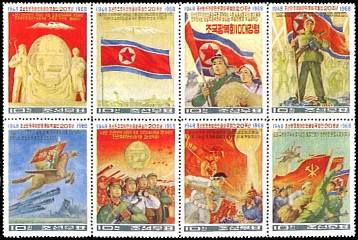 Image result for north korea stamps
